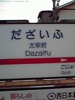 201011301024000.jpg